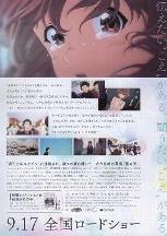 チラシ1(裏).jpg